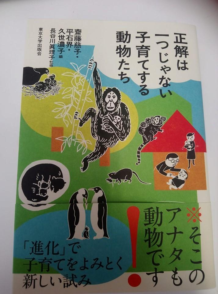 bookkuze3.jpg